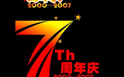广州礼仪公司